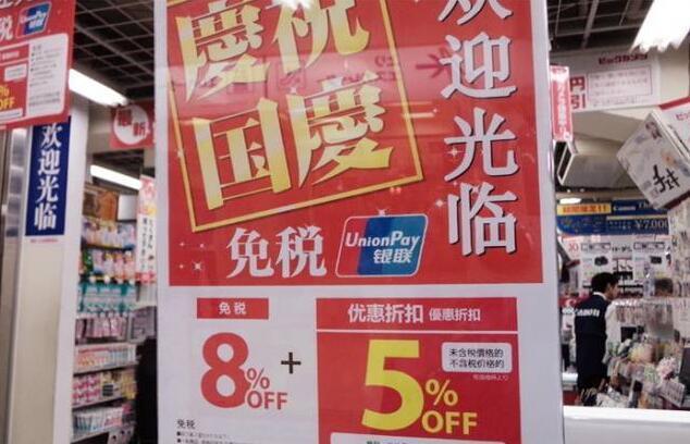 日本购物必买