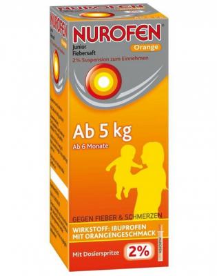【德国UKA】Nurofen 布洛芬 婴幼儿退烧口服液 柠檬味2% (6个月-1周岁,体重8kg+) 100ml