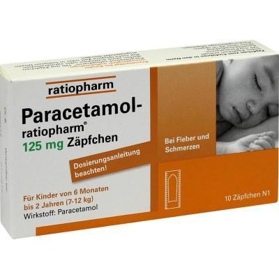 【德国UKA】 Ratiopharm 125g 儿童降温止痛退烧栓 10 套  特价:0 99欧,约7 3元