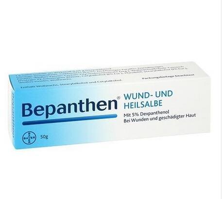 【德国BA德货秒杀节】用券最高可减8欧+特价Bepanthen 拜耳皮肤伤口修护膏50g