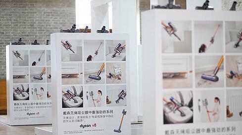Dyson戴森新品上市 Dyson最新降噪吸尘器仅售4990元