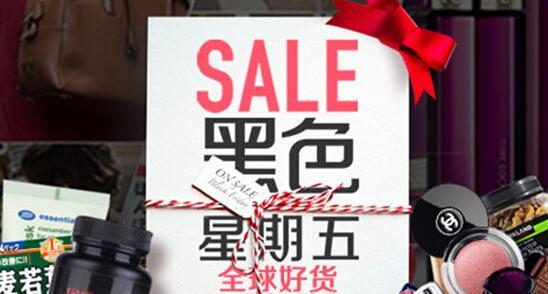 2016美国黑色星期五海淘必买清单【护肤品】