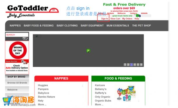 澳洲母婴网站gotoddler海淘购买教程