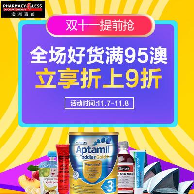 澳洲药房Pharmacy 4 less中文站:全场好货满95澳 立享折上9折 澳洲直邮!