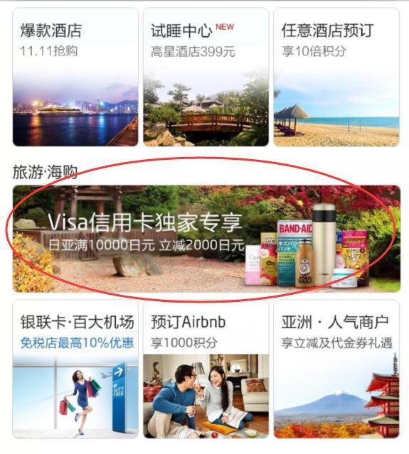 2016日本亚马逊黑五促销额外8折开启 可叠加招行2000日元优惠码