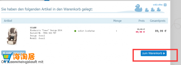 德国www baby-walz de网站下单教程