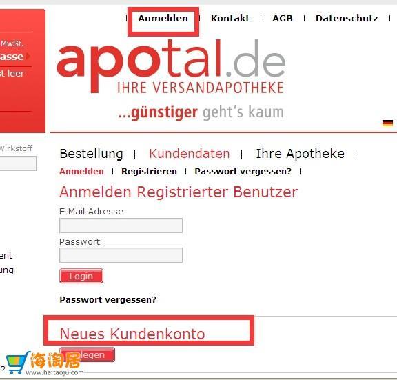 德国apotal网上药店--shop apotal de 德国网上药店官网