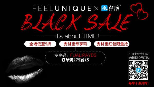 Feelunique中文官网黑五大促低至5折+满60英镑包邮+20英镑税费补贴