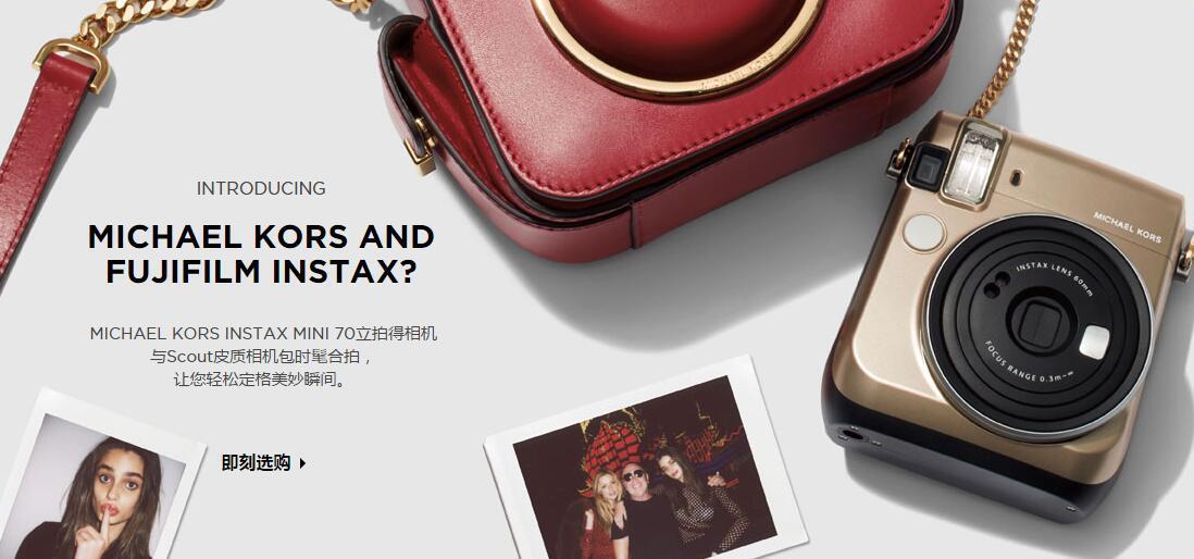 Michael Kors美国官网感恩节热卖!满$250享7.5折