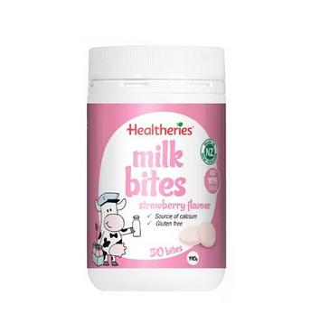 kiwistarcare黑五返场!Healtheries 贺寿利香浓高钙奶片草莓味 50片仅48元!