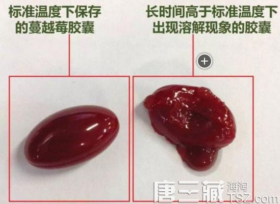 海淘高温预警:夏秋季需谨慎购买的海淘产品
