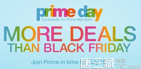 黑五是神马?Amazon Prime Day才是王道!