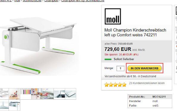 德国skandic海淘攻略,教程以海淘Moll儿童学习桌为例
