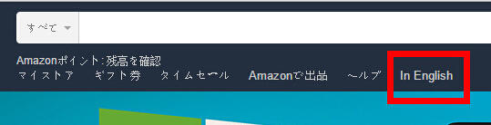 日亚如何取消订单?日本亚马逊订单取消教程攻略