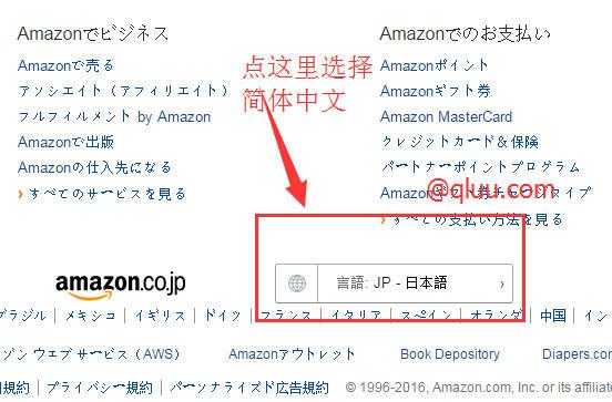 日亚订单查询教程,日本亚马逊查询订单,日亚攻略