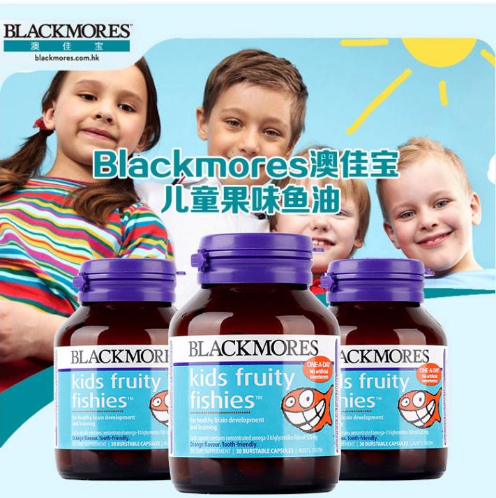 【kiwistarcare买5送1】Blackmores 澳佳宝儿童果味鱼油 保护视力健康 仅NZ$14 22(约¥69 68)