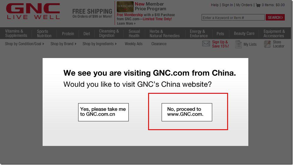 gnc海淘攻略 gnc美国官网海淘教程