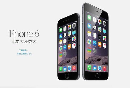 香港苹果专卖店在哪里? 香港Apple苹果专卖店盘点