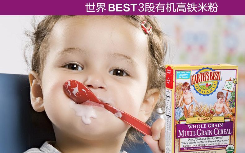 世界最好米粉是怎么分段的?宝宝该吃哪段?