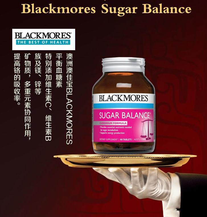 澳洲blackmores澳佳宝血糖平衡片有什么作用?怎么吃?