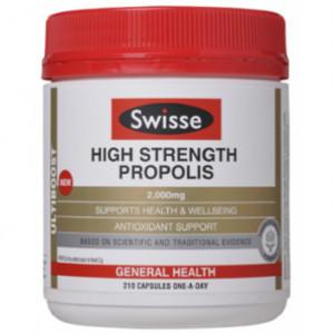 【全场免邮+专享立减】Swisse 高浓度蜂胶 210粒(降三高 预防心脑血管病 糖尿病并发症)