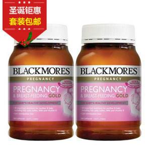 【圣诞限定免邮套装】BLACKMORES 澳佳宝 孕期 哺乳期黄金综合配方 180粒x2 !
