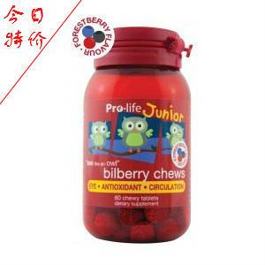 今日特价!Pro-life 儿童蓝莓越桔护眼咀嚼片 240片