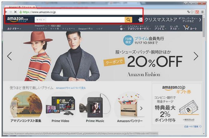 2017最新日本亚马逊直邮攻略 日亚直邮海淘购物下单指南最新