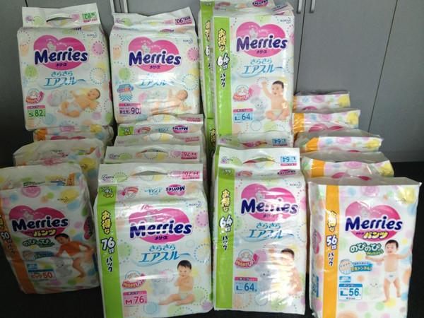 日本尿不湿会被限购吗