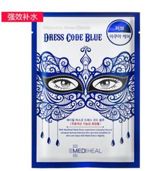 【美迪惠尔圣诞返场 】 蓝魅女王面膜 10片装低至¥64 盒(包邮)