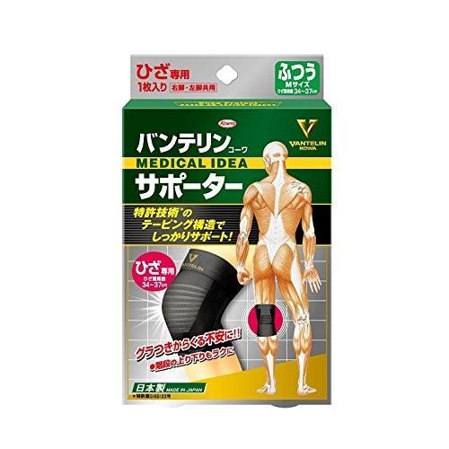 KOWA 万特力 加热型运动护膝34-37cm 37-40cm 新降好价1018日元(约60元)