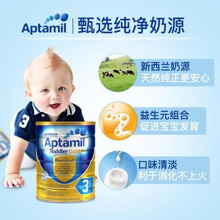 【kiwistarcare直邮商城】Aptamil 爱他美金装婴儿奶粉 3段 900g6罐新西兰直邮包邮包税 NZ$248 00(人民币