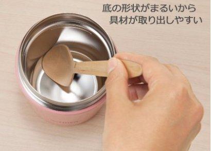 Tiger虎牌250ml 闷烧罐 MCL-A025 粉色 秒杀价新低价1800日元 约106元