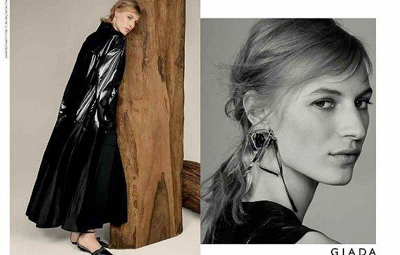 意大利女装品牌Giada 2017春夏系列发布