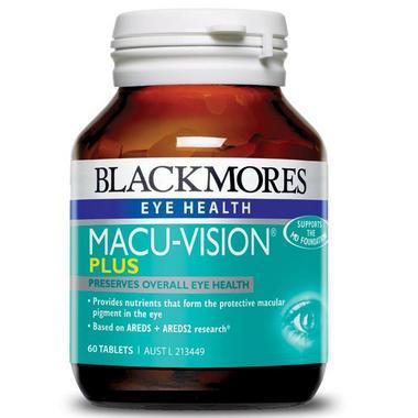 Blackmores 澳佳宝 Macu-Vision Plus加强版抗氧化护眼宁片 60片