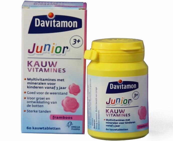 超级年货节【包邮装】Davitamon 达维特 3+ 儿童维矿物质咀嚼片 60片(树莓味) 海淘包邮价:95元