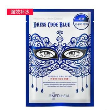 【美迪惠尔新肌美颜尾牙季】 蓝魅女王面膜 10片装 3件¥204 2包邮