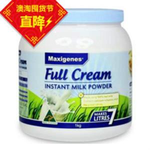 【全场免邮+注册满减】Maxigenes 美可卓 澳洲蓝胖子奶粉 高钙 成人全脂奶粉1kg !