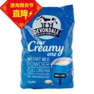 【全场免邮+凑单满减】Devondale 德运 全脂高钙成人奶粉 老人 学生 1kg  澳洲直邮
