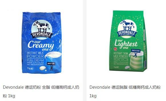 Devondale 德运奶粉 脱脂+全脂任你选  高钙成人奶粉 1kg