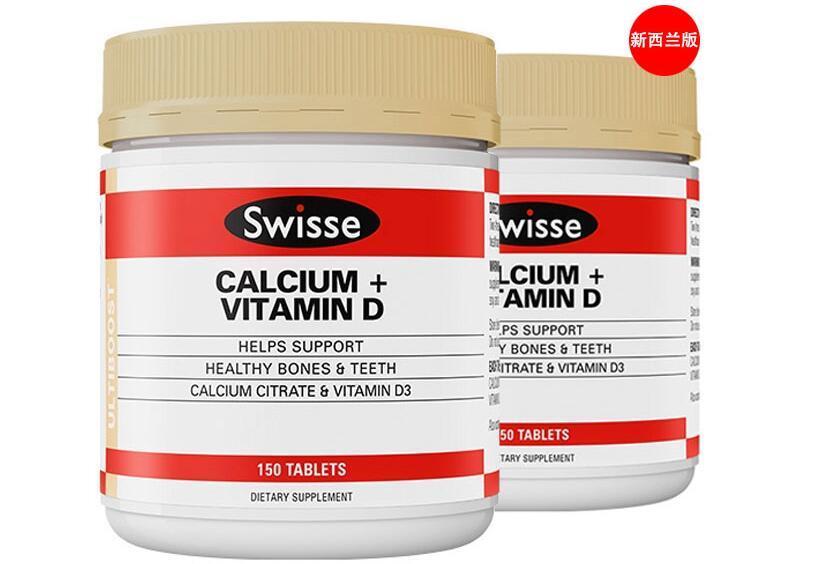 【2件包邮装】Swisse 钙+维生素D片 2x150片(成人补钙)  海淘包邮价:155元