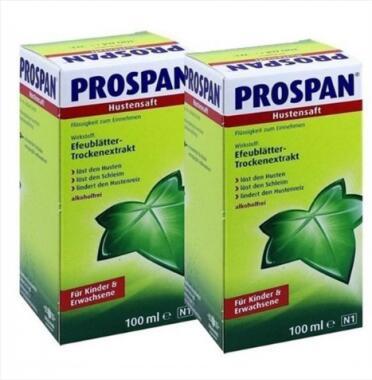 满66欧包邮包税+【特惠套装】Prospan 小绿叶化痰止咳糖浆 100ml2瓶