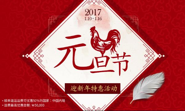 韩国海淘网站SSG COM 韩国卫生巾等人气商品让利促销