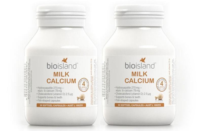 元宵大吉【2件包邮装】Bio Island 生物岛 澳洲液体乳钙软胶囊 2x90粒  海淘包邮价:219元