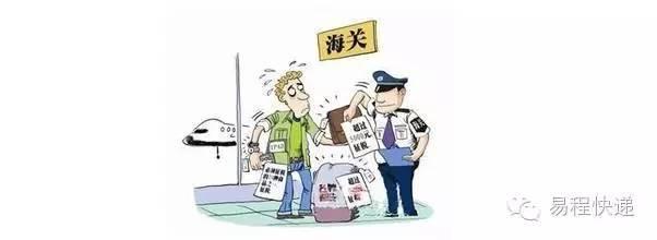 【经验贴】包裹被海关抽查到要交多少税?