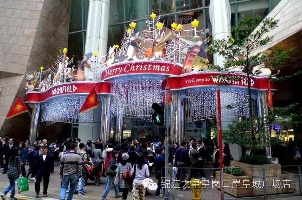 干货:香港购物全攻略