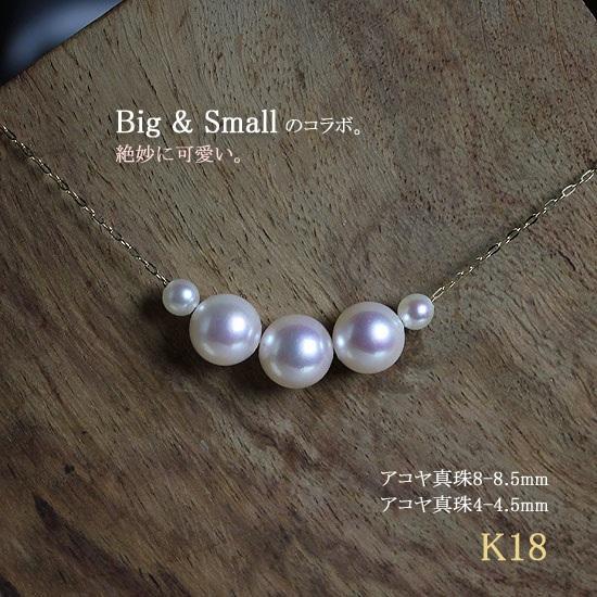 Akoya 珍珠项链K18 K14WG 8-8 5mm+耳钉 福袋 折后19500日元(约1170元)