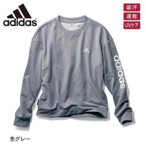 7折!adidas 阿迪达斯 女士运动卫衣 3769日元(约226元)