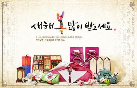 日韩成最受国人欢迎海淘目的地
