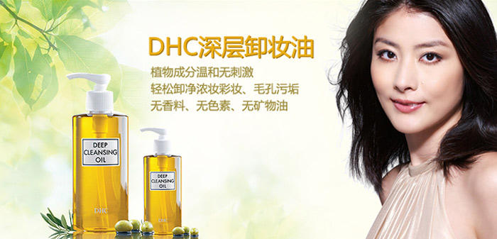 适合中国孕妇护肤品牌图片